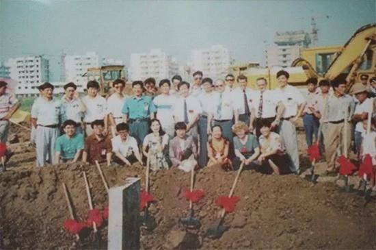 1995年B厂房奠基仪式