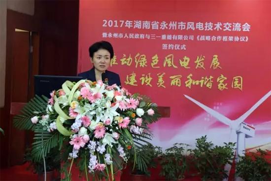 永州市委书记、市人大常委会主任李晖出席并讲话