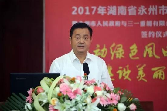 永州市委副书记、市长易佳良致辞