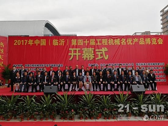 中国工程机械名优产品产销联合会理事单位合影