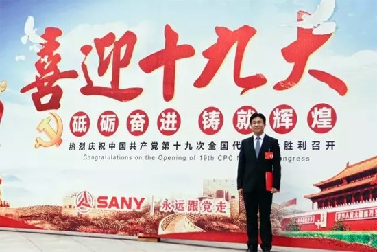 刘永东:为中国制造业埋头苦干,不负伟大时代