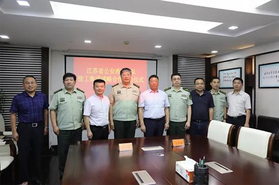 徐工与江苏消防总队签署战略合作协议