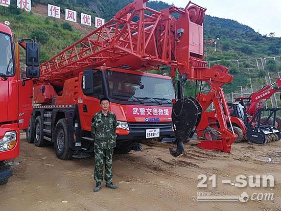 徐工XCA60E全地面起重机成为武警交通部队应急演练耀眼明星