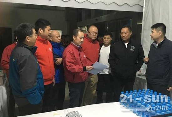 申通快递董事长陈德军参观并慰问工作人员