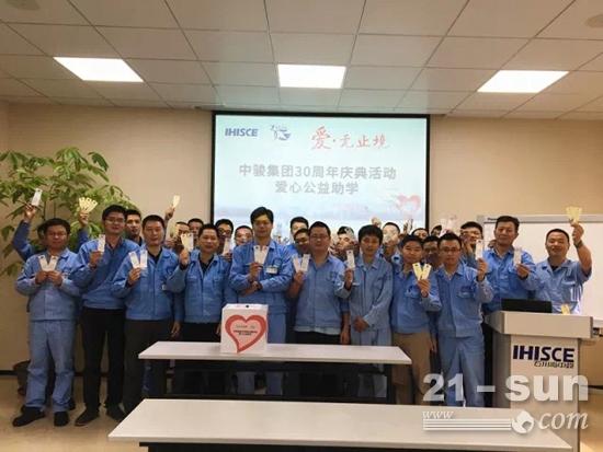 石川岛中骏举行爱心书签公益活动