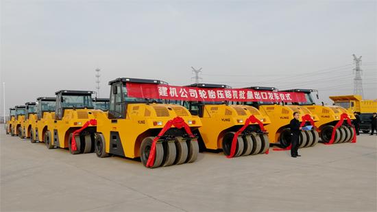 国机重工洛阳公司29台全液压轮胎压路机批量出口东南亚
