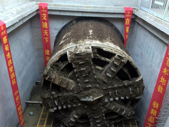 10台盾构机地下同时掘进 武汉地铁蔡甸线又一隧道贯通