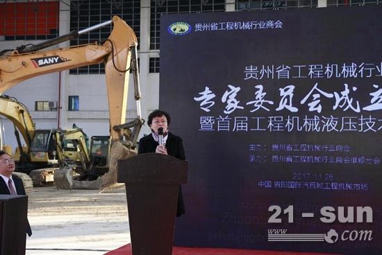 贵州大学教授罗艳蕾发言