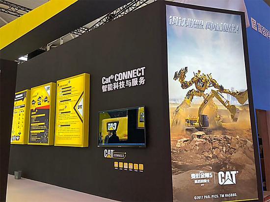 Cat智能科技和服务