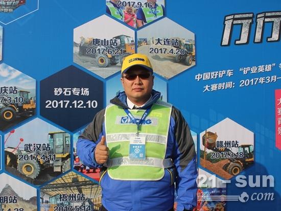 来自宝岛台湾的全国蜂有限公司总经理梁洲辅