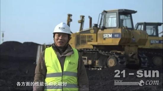 山东枣庄十里泉发电厂的老司机韩师傅
