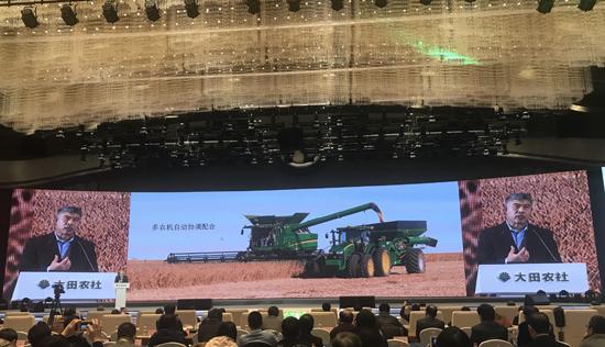约翰迪尔中国总裁刘镜辉发表主题演讲