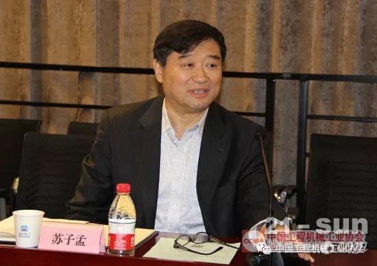 协会常务副会长兼秘书长苏子孟致辞