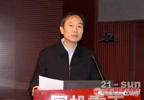 协会副秘书长王金星主持会议