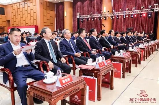 徐工集团董事长、党委书记王民作为嘉宾受邀出席论坛