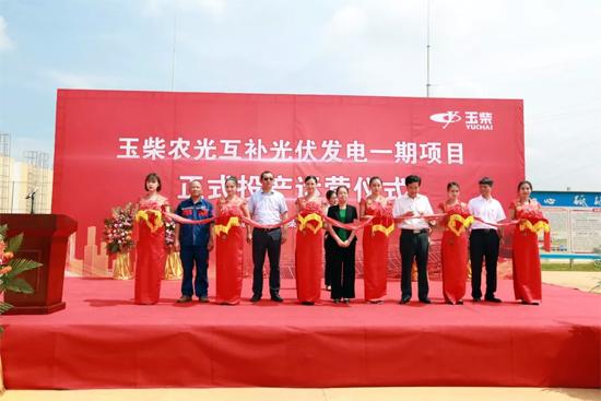 桂平光伏一期项目建成投产