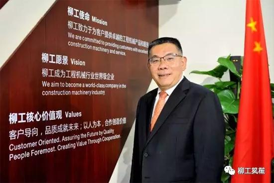 柳工集团党委书记、董事长 曾光安