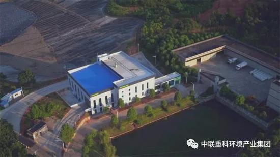 """中联环境与广东连平县签订""""城乡环卫一体化PPP项目""""--中国工程机械商贸网"""