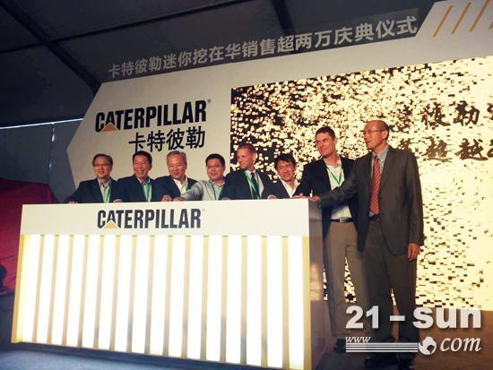 卡特彼勒迷你型液压挖掘机在中国的总销量突破两万台