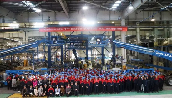 Genie<sup>®</sup>SX-125 Xtra CapacityTM (XC) 在特雷克斯常州工厂实现批量生产
