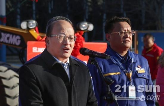 徐工机械总裁助理、进出口公司总经理刘建森致辞