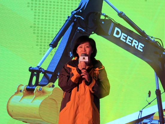 约翰迪尔工程机械中国区市场总监刘芳致辞
