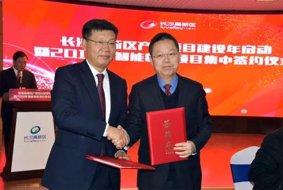 中联环境拟投资30亿元打造环境产业智能制造工厂行业标杆--中国工程机械商贸网