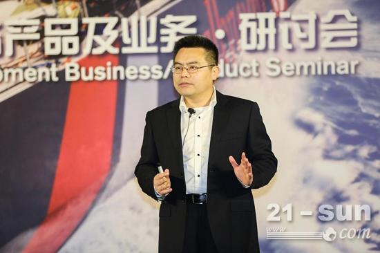 沃尔沃建筑设备投资(中国)有限公司后市场及客户支持副总裁王亚东介绍后市场业务动态