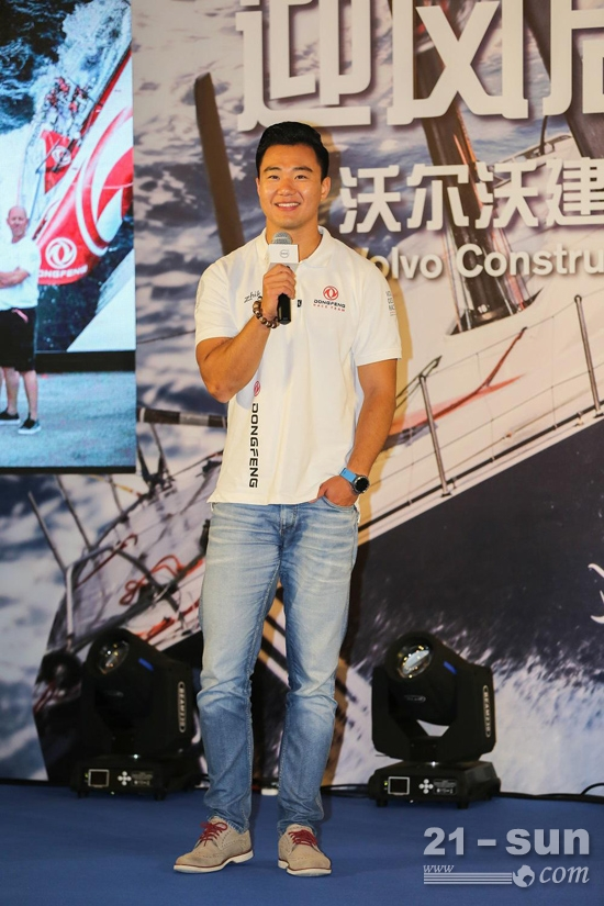 沃尔沃环球帆船赛东风队成员杨济儒同与会嘉宾分享见闻