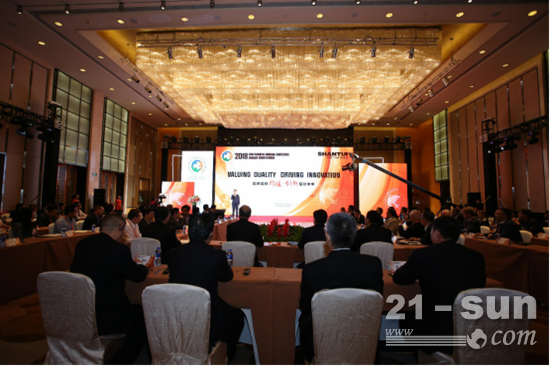 山推第八届海外代理商年会在广州隆重召开146.png