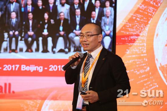 山推第八届海外代理商年会在广州隆重召开1288.png