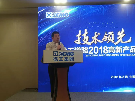 福建省路桥建设有限公司杨黎宏先生代表该地区用户致辞