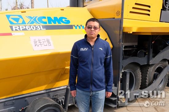 济南富鹏工程机械有限公司总经理皮相朋
