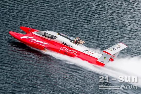 世界著名高速艇设计公司FB Design首席执行官,多项快艇比赛的世界冠军—法比奥·布兹(Fabio Buzzi),驾驶由FB Design设计研发,并采用菲亚特动力科技柴油发动机的快艇创造了世界上最快的航行速度。