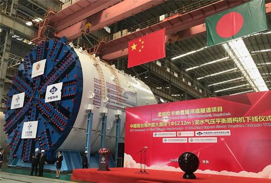 中交天和是国内**具有超大直径盾构机业绩的制造商