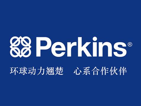 Perkins的承诺