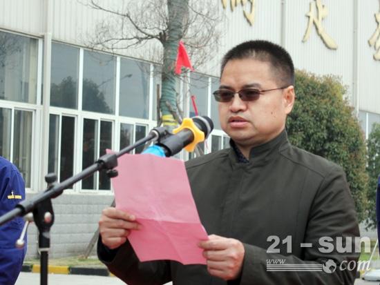 挪宝勘察工程有限公司总经理袁华章致辞