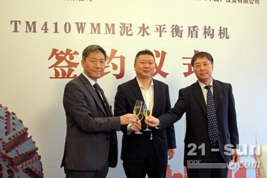 上海崇明天然气管网工程泥水平衡盾构签约仪式