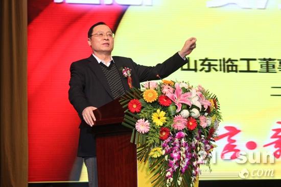"""山东临工董事长王志中荣获""""中国杰出质量人""""称号"""