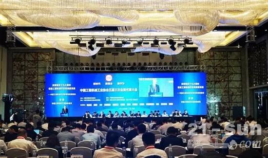 第十六届中国工程机械发展高层论坛正式举行