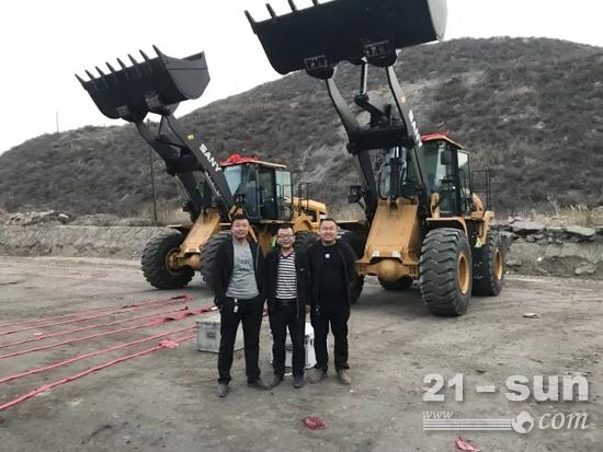 一次性购入两台SYL956H5装载机的内蒙古伊金霍洛旗客户