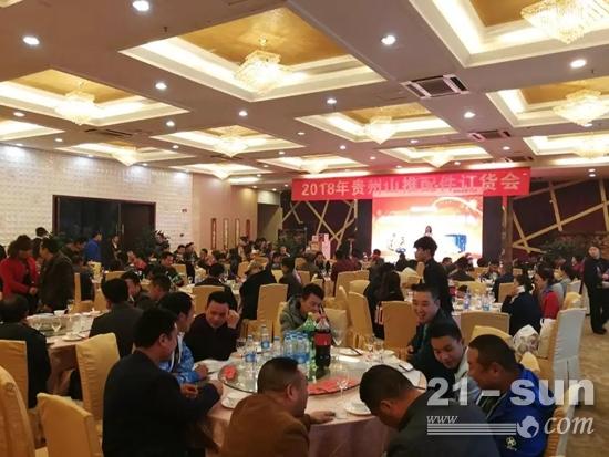 山推贵州区域大型配件专场促销会成功举办