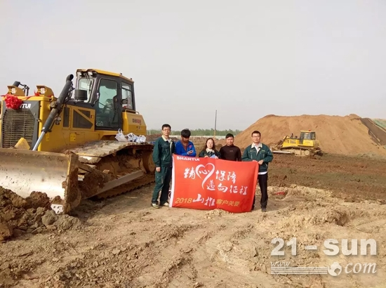 关爱行小组前往南京江宁区走访DH17C客户