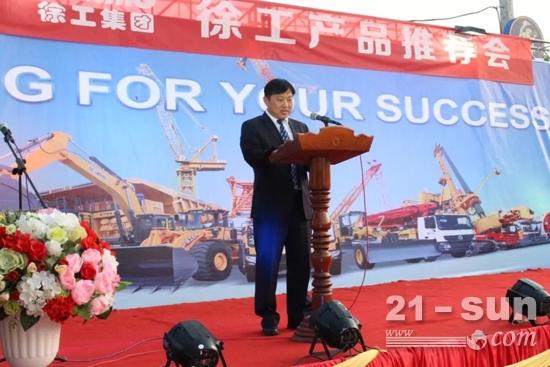 徐工集团进出口公司亚太区总经理马中一先生在推介会上发表致辞