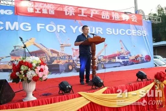 徐工集团老挝经销商发表致辞