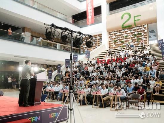 """第12届""""iCAN国际创新创业大赛""""湖南赛区启动仪式"""