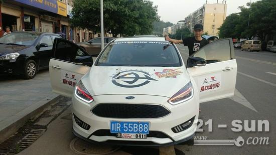 18辆贴有爱心送考车标志的车辆将出现在县城各街道
