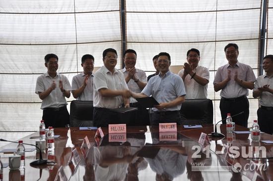 国机重工集团公司与太原市晋源区签订战略合作框架协议
