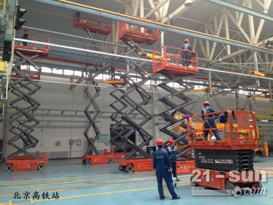 北京高铁站应用