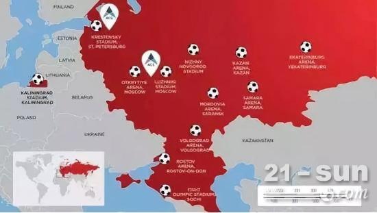 2018年俄罗斯世界杯将会在这11个城市进行